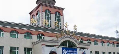 加格达奇汽车站