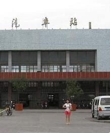 北京万泉庄汽车站