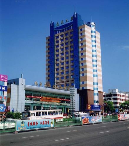 鹤岗公路汽车枢纽站