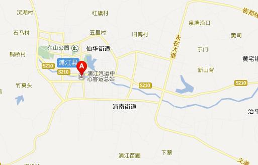 浦江客运总站