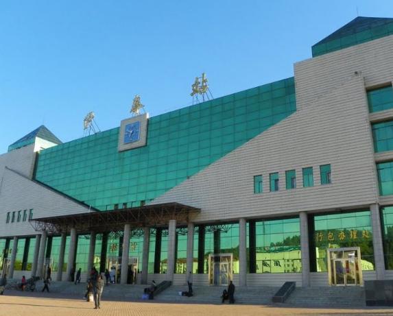 伊春汽车站