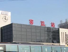 上海徐家汇客运站