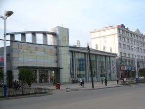 武威市古浪汽车站
