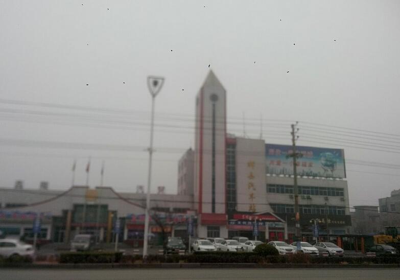 武威市汽车西站