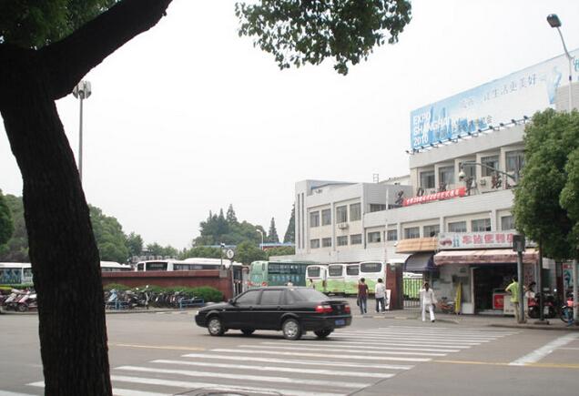 白银市会宁新堡子汽车站