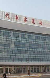 平南镇隆长途客运车站