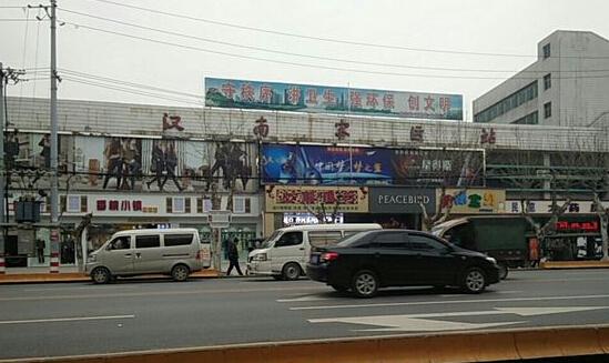 武汉汉南客运站