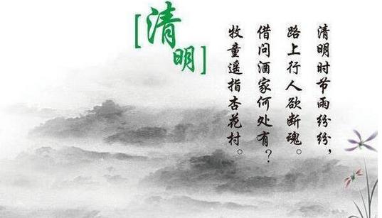 天津市清明节放假通知1