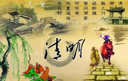2017苏州扫墓专线1