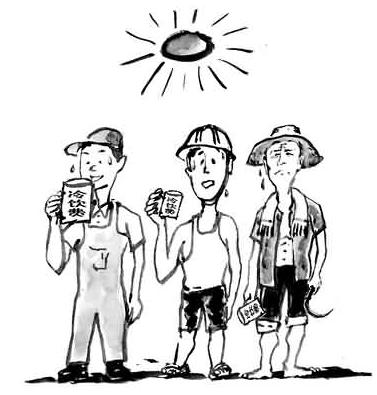 防暑降温费标准0_感受伦敦地铁引导标志系统设计完善百科常识