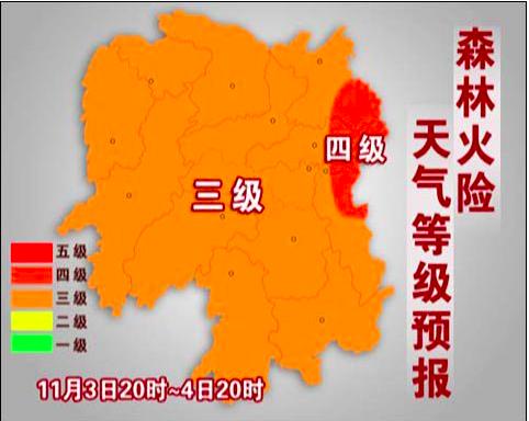 """湖南32县市遭""""霾""""伏 未来一周少雨1"""