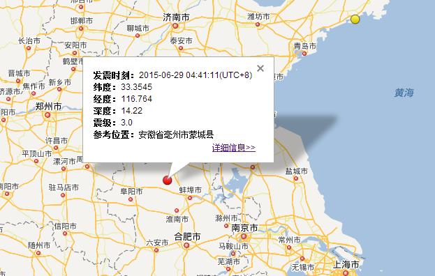 6月29日4时41分在安徽省亳州市蒙城县(北纬33.4度,东经116.8度)发生3.
