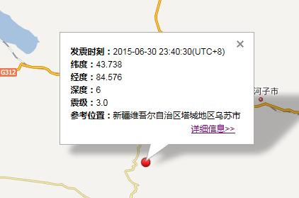 参考位置:新疆维吾尔自治区塔城地区乌苏市