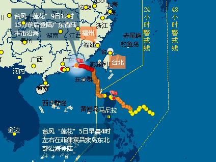 2015年汕头台风最新消息