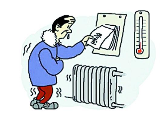 2015青岛供暖时间