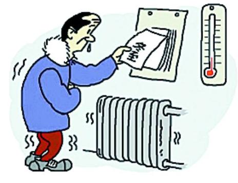 济南2015暖气费标准: