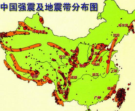 """华北地震区   包括河北、河南、山东、内蒙古、山西、陕西、宁夏、江苏、安徽等省的全部或部分地区。在五个地震区中,它的地震强度和频度仅次于""""青藏高原地震区"""",位居全国第二。由于首都圈位于这个地区内,所以格外引人关注。据统计,该地区有据可查的8级地震曾发生过5次;7-7."""