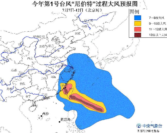 2016年第壹号台风尼伯特拥有望成为最强大台风1