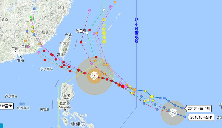0年9月台风_2016年9月台风最新消息客运站