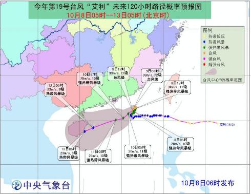 2016年第19号台风艾利路线图