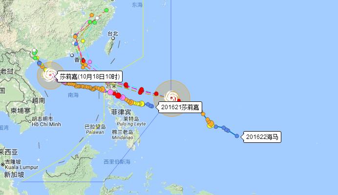 台风海马实时路径