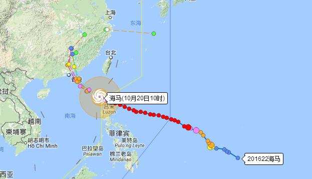 年10月20日台风海马路线图