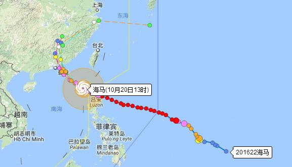 2016年深圳台风海马最新消息