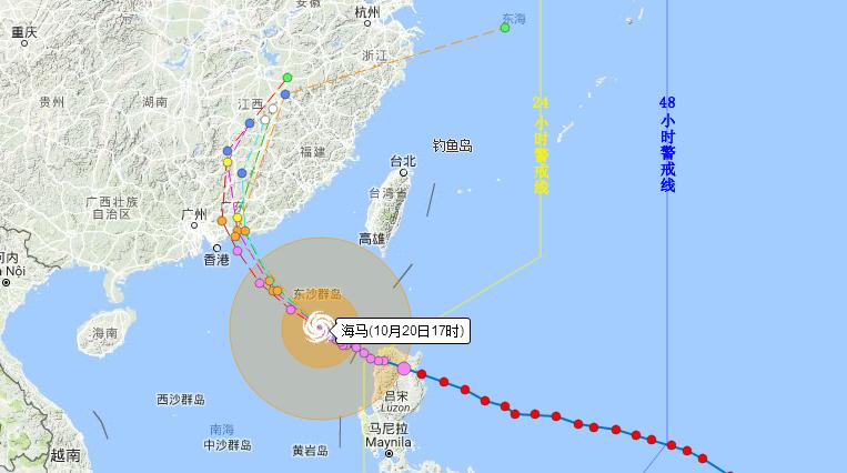 年10月21日台风海马最新线路图