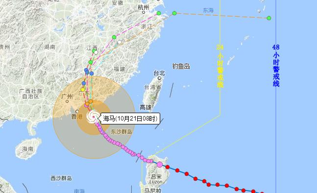 年10月21日台风海马最新路径图