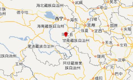 2017年12月15日青海地震最新消息1