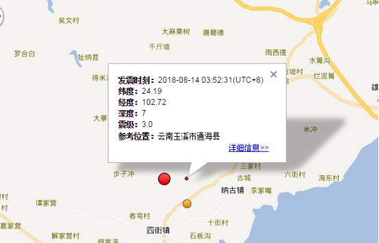 https://res.keyunzhan.com/img/TianQinews/20180814/2950449618.png