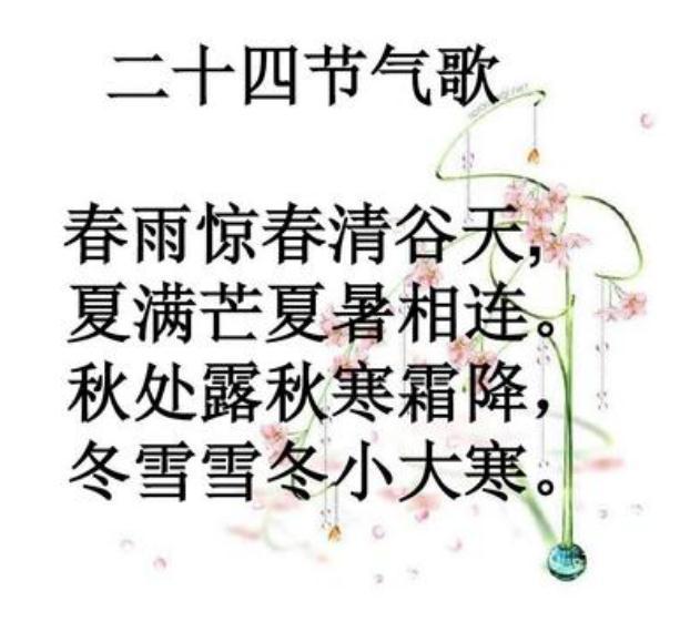 http://res.keyunzhan.com/img/TianQinews/20190325/2149130424.jpg