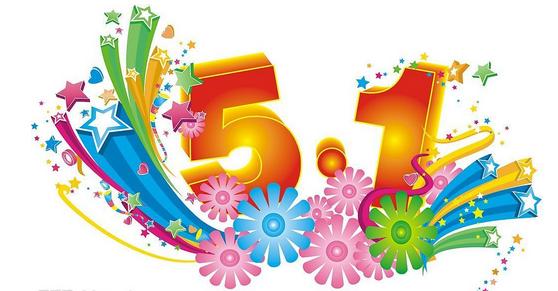 ...五一劳动节3天高速免费时间段为:2015年5月1日零时~2014年5...