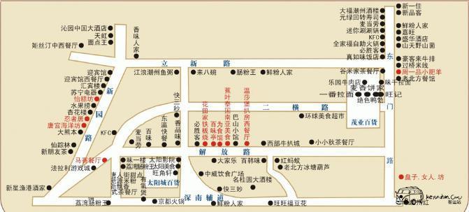 深圳美食地图 1