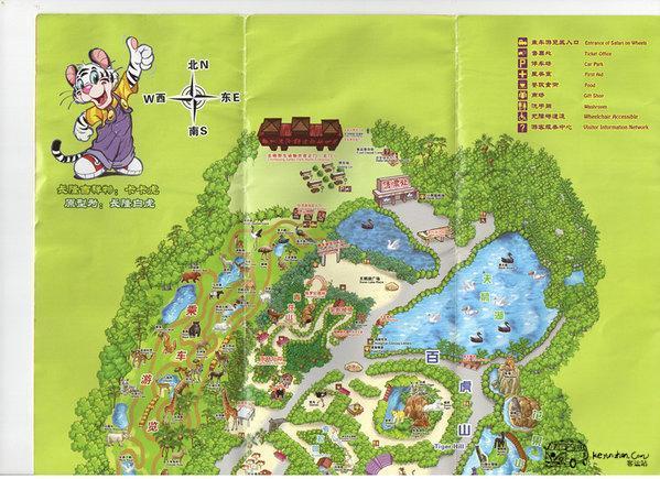 广州长隆野生动物园地图攻略