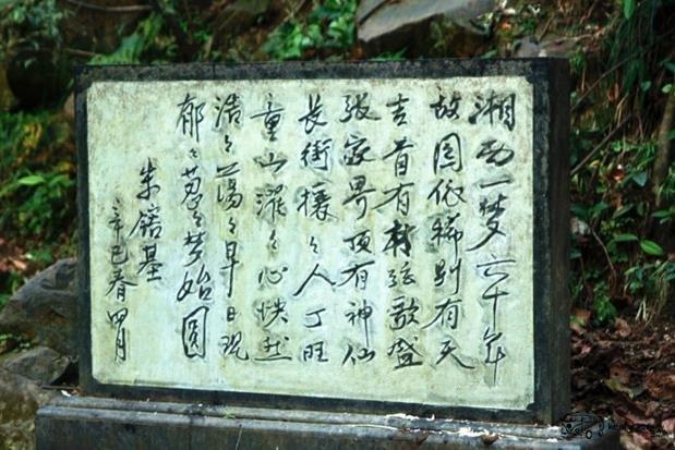 [深度]完美张家界,典藏吃住行娱全攻略,不可攻略杭州西湖一日游错过自助游图片