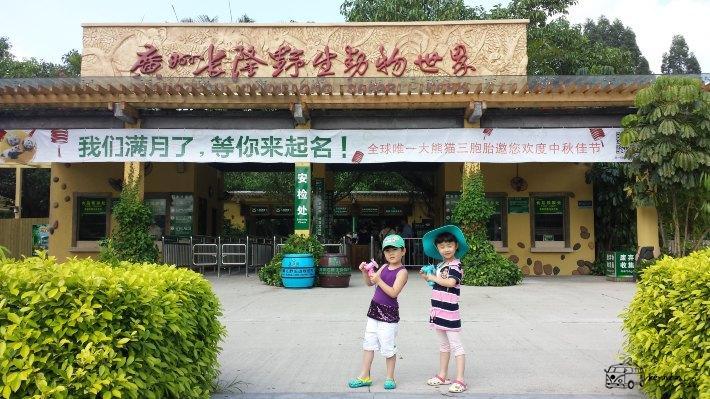 带着6岁的女儿去看海~~广州长隆-塞班岛游记(好感度攻略崩坏3图片