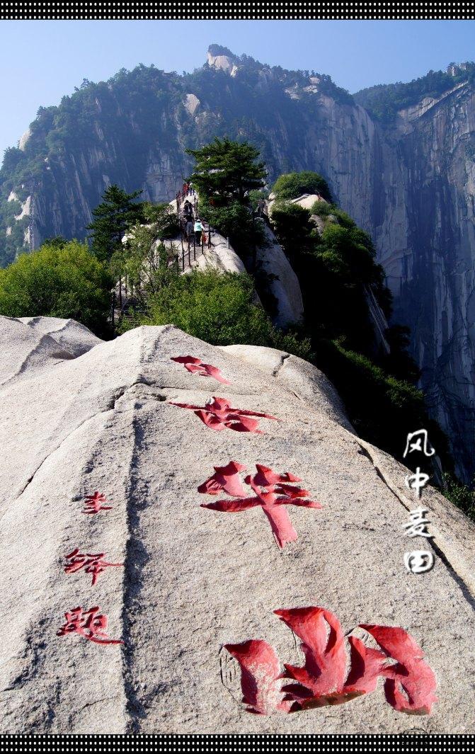 西安-广西-华山自旅游超实用攻略图文并茂重点南宁洛阳游行攻略自助游图片