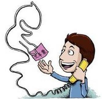 12306人工服务电话号码1
