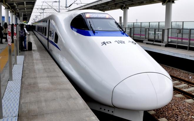 青岛到厦门火车