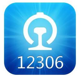 12306网上改签时间限制1
